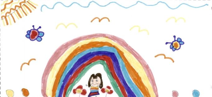 Concurso De Dibujos Y Relatos Escolares Un Ano Para La Paz Auca
